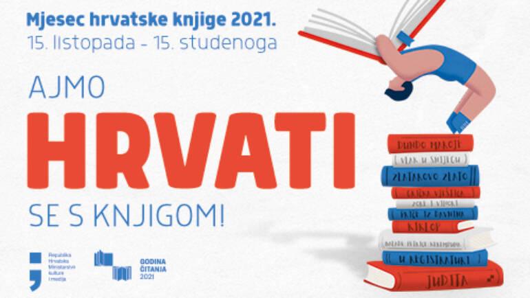 Mjesec hrvatske knjige 15.10.-15.11. 2021.